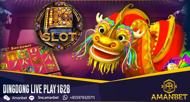 Dingdong Live Play1628